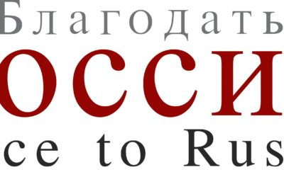 Why Grace to Russia?